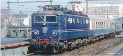 Spur N-E-Lok Rh 1100 NS IV + DSS N NH2020       [UVP 199.99]
